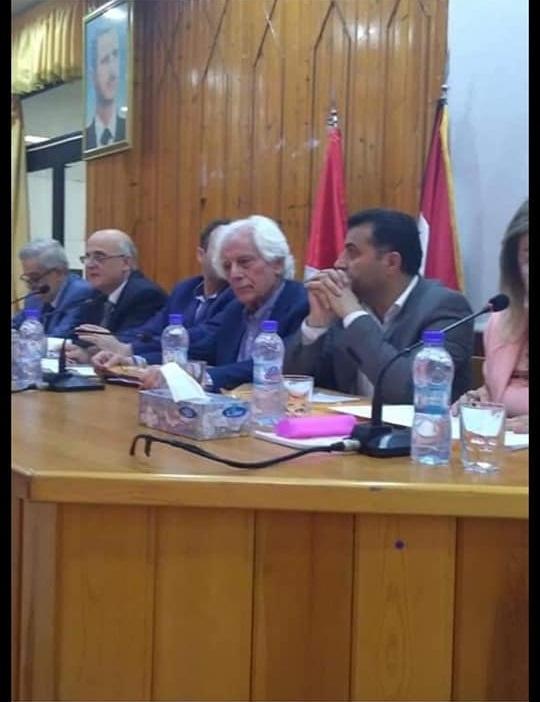حضور المؤتمر السنوي لفرع نقابة المعلمين بجامعة تشرين