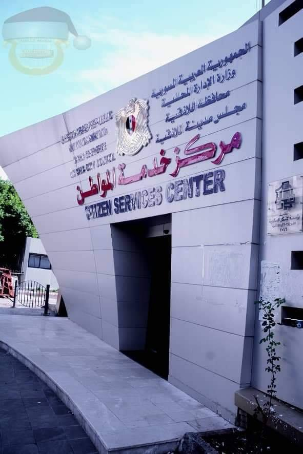 مركز خدمة المواطنيطلق ثلاث خدمات جديدة