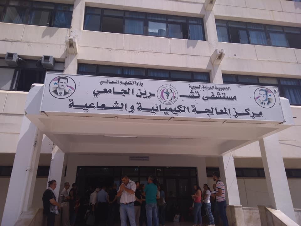زيارة تفقدية لمرضى سرطان الاطفال بمشفى تشرين باللاذقية